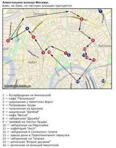Алкогольное кольцо Москвы