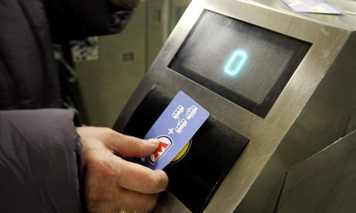 метро москва билеты